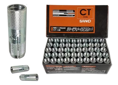 Sanko 1 2 Quot Drop In Grip Concrete Anchors Concrete